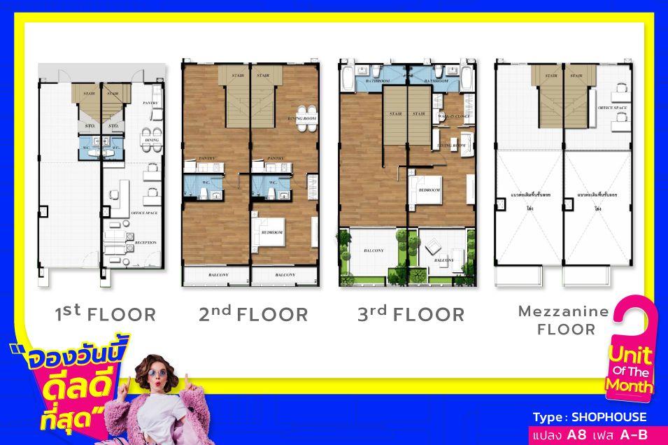 TYPE : OBC / 3 ชั้นครึ่ง  / 172.30 sq.m.