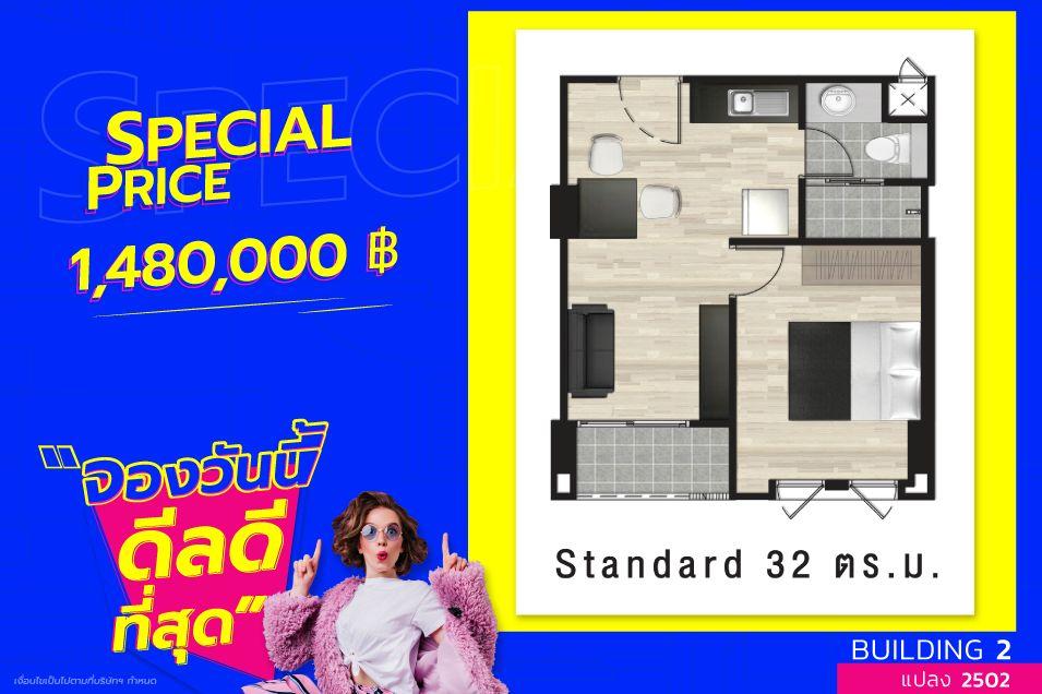 Next 1 : 1 BEDROOM / TYPE : Standard / 31.90 sq.m.